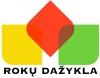 Sentas, UAB логотип