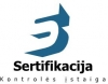 Sertifikacija, UAB logotipas