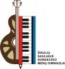 Šiaulių Sauliaus Sondeckio menų gimnazija logotipo
