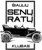 """Šiaulių """"Senų ratų"""" klubas, asociacija logotipas"""