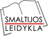 Smaltijos leidykla, UAB logotipas