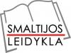 Smaltijos leidykla, UAB логотип