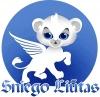 Sniego liūtas, UAB logotipas