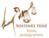 Sostinės teisė, UAB logotype
