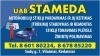 Stameda, UAB логотип