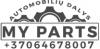 Starpartas, UAB logotipas