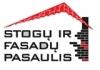 Stogų ir Fasadų Pasaulis, UAB logotipas