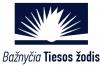 Tiesos žodis, Šiaulių bažnyčia logotipas