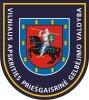 Vilniaus apskrities priešgaisrinė gelbėjimo valdyba logotipas