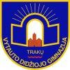 Trakų Vytauto Didžiojo gimnazija logotipas