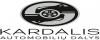 """UAB """"Kardalis"""" logotipas"""