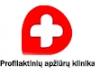 """UAB """"Sigira"""" logotipas"""