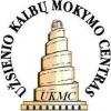 Užsienio Kalbų Mokymo Centras, VŠĮ логотип