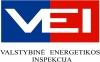 Valstybinė energetikos inspekcija prie Energetikos ministerijos logotyp