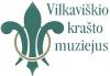 Vilkaviškio krašto muziejus logotipas