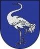 Visagino savivaldybės administracija Logo