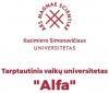 KSU Švietimo akademija, VšĮ Logo