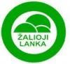 Žalioji lanka, KB logotype