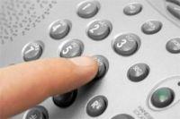 Pasaulio valstybių telefonų kodai