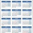 Kalendorius 2018-iems metams