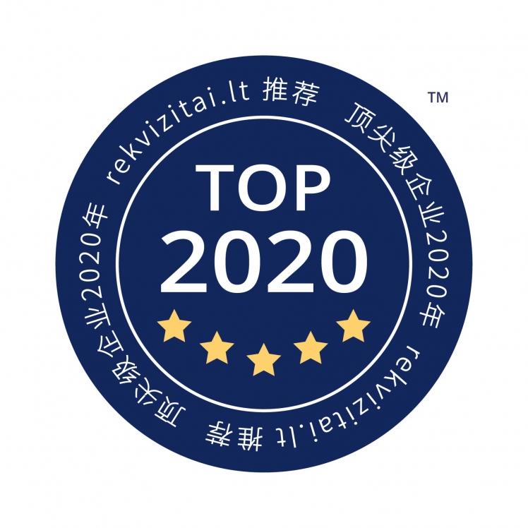 顶尖级企业2020年