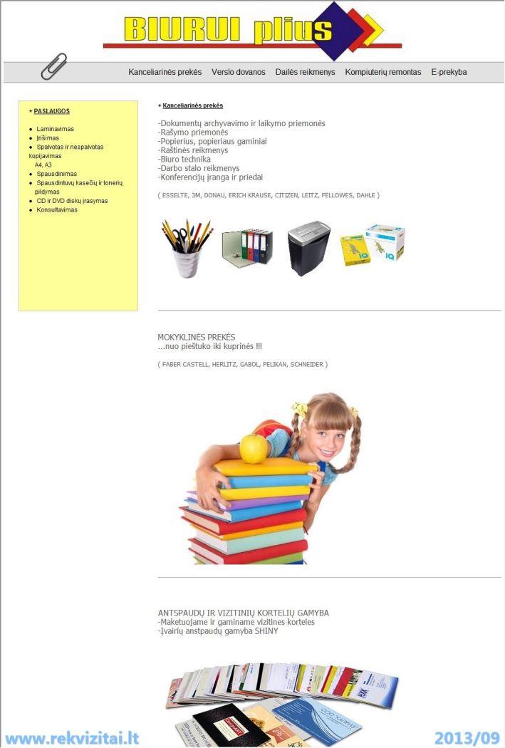 popieriaus prekybos programinė įranga