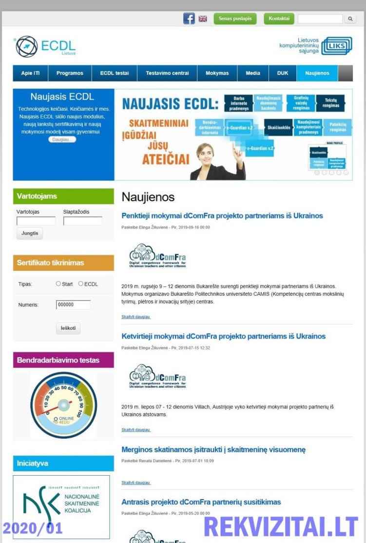 prekybos technologijų studentų informacinė sistema)