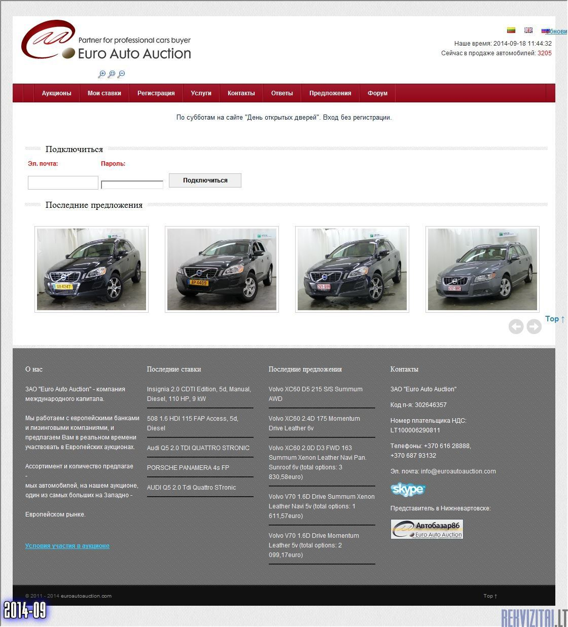 Uab Euro Auto Auction Contacts Map Rekvizitai Lt