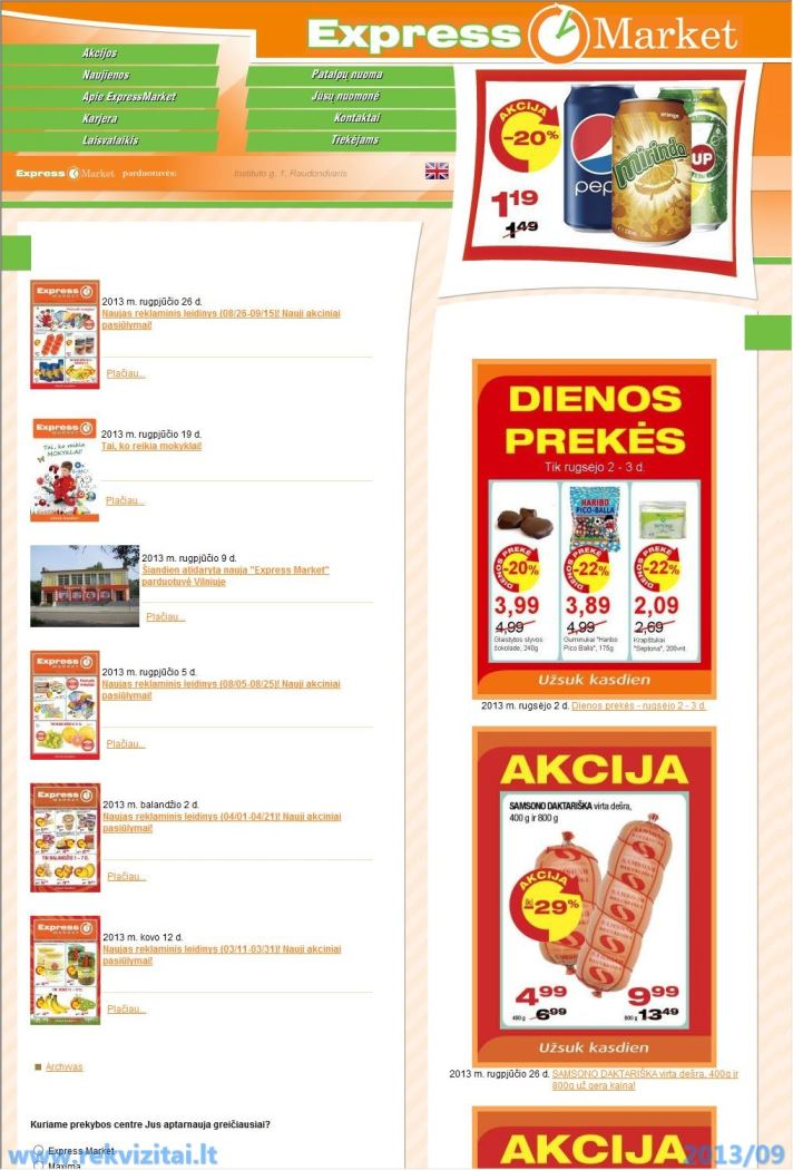 Express market skundai