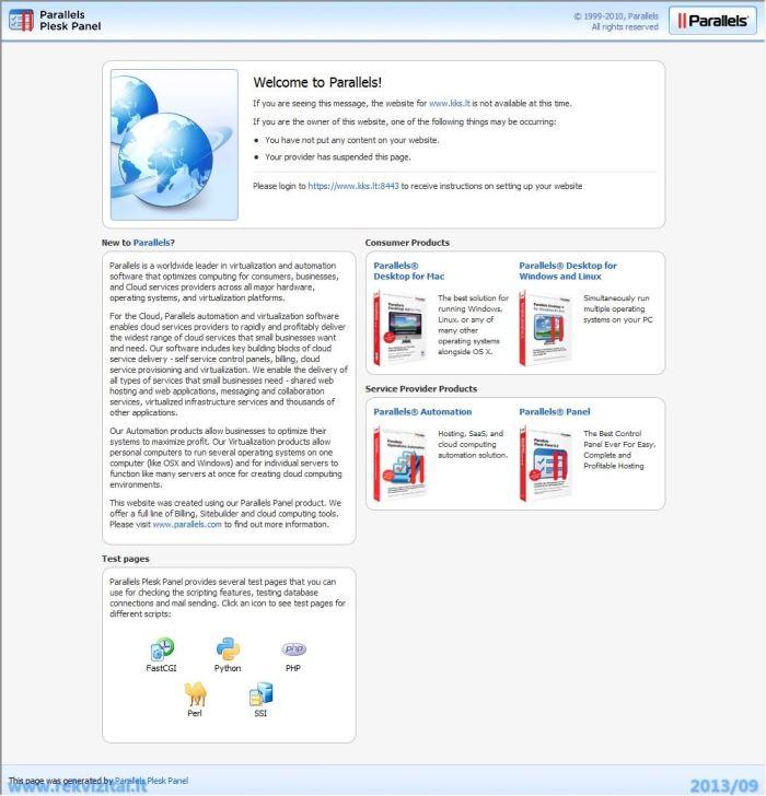 Prekių pristatymo taisyklės, dienos prekybos kompiuterių sistemos
