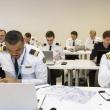 baa training investuos 50 mln eur i augancia azijos rinka