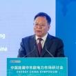 energy china bendradarbiaus su achema ir orion