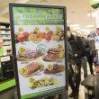 fresh market traukiasi parduotuves pernuomojamos