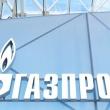 gazprom byla briuselio taikos veliava labai panasi i balta