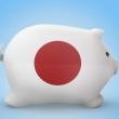 Japonijos finansuotojai susidomėjo lietuviškomis paskolomis