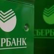lietuviai gavo sberbank uzsakyma