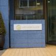 lietuvos duju turtas uz 16 5 mln eur atiteko nt valdoms