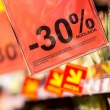maximai rimi norfai ir prismai baudos uz vartotoju klaidinima