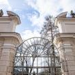 paskelbe vilniaus sapiegu parko tvarkymo architekturos konkursa