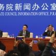Pekinas: JAV mažins tarifus Kinijai