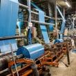 plasta group augima skatins naujas investuotojas pasiruoses inesti 20 30 mln eur
