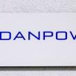 """Teismas nutraukė bylą dėl """"Danpower"""" ir VEI ginčo"""