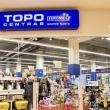 topo centras prekiaus startuoliu gaminiais