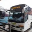 transporto sektorius ne visi mokesciu reformos pasiulymai atnestu naudos
