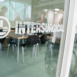 valstybes subsidija intersurgical visagino fabrikui 0 6 mln eur