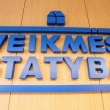 veikmes statyba uz 9 12 mln eur statys vilniaus oro uosto automobiliu aikstele
