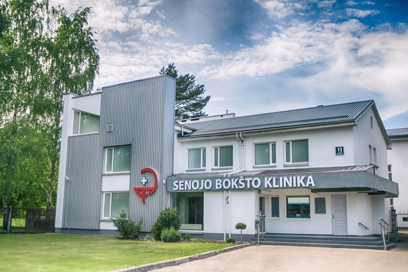 ŽALGIRIO G. STOMATOLOGINĖ KLINIKA