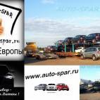 "Фото компании UAB ""AUTO-SPAR"""