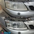 Automobilių estetikos laboratorija nuotrauka