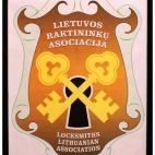 """CENTRINIS RAKTŲ SERVISAS"""" Avarinis visų"""